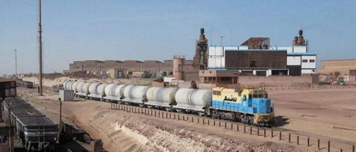 موريتانيا: جدل حول تولي شركة أسترالية استغلال منجم شمال البلاد