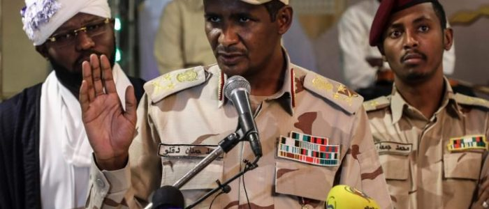 المجلس العسكري بالسودان يعلن ضبط عناصر أطلقت النار على معتصمين