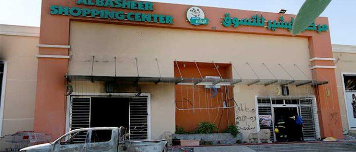 ناشطون عراقيون ينتقدون الهجوم على المباني وحرقها ويطالبون بمحاربة الفساد بالقانون