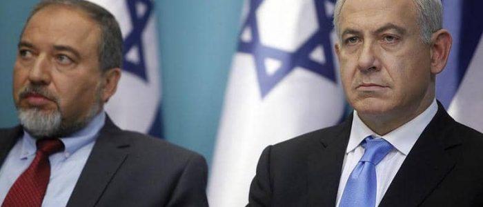 طريق مسدود لتشكيل ائتلاف حكومي في إسرائيل