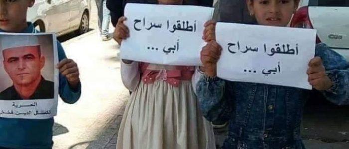 الجزائر: وفاة الناشط كمال الدين فخار في السجن بعد إضراب عن الطعام