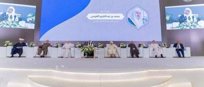 1200 شخصية إسلامية يقرون وثيقة مكة ضد العنصرية والكراهية