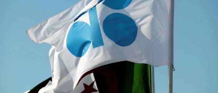 «أوبك» تخفض توقعات نمو الطلب على النفط العام الحالي وتحذر من احتمال إجراء المزيد من تخفيضات الإنتاج
