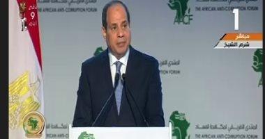 الرئيس السيسي: موقفنا ثابت بدعم الجيش الليبي في القضاء على الإرهاب