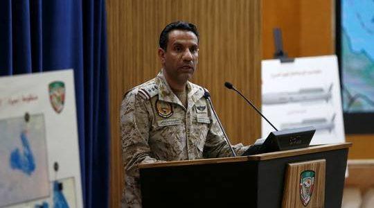 التحالف العربي: نقل أحد أفراد طاقم سفينة إيرانية للمستشفى العسكري بجازان