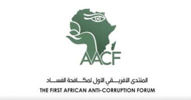 بدء الجلسة الافتتاحية للمنتدى الأفريقي لمكافحة الفساد بشرم الشيخ