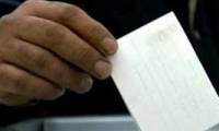 استطلاعات الناخبين: حزب الرئيس الأوكراني يتصدر الانتخابات البرلمانية بنسبة 44%