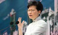 هونج كونج تعلق مشروع القانون المثير للجدل بشأن تسليم مطلوبين للصين