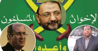 حل جماعة الإخوان فى الأردن نجاح جديد لثورة 30 يونيو.. اعرف إزاى