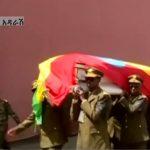 """""""وداع مؤثر"""" من إثيوبيا لرئيس أركان الجيش"""