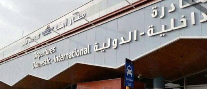 الأرهاب يستهدف مطار أبها السعودي