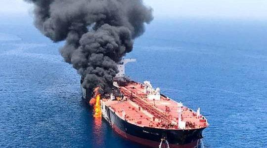 موسكو: انقاذ 11 روسي في استهداف ناقلتي النفط بخليج عمان