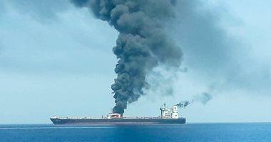 الهجمات على ناقلتى النفط قرب الساحل الإيرانى لم تنفذ باستخدام طوربيدات