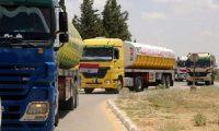 جمعية حقوقية إسرائيلية: منع ضخ الوقود لقطاع غزة خطوة وحشية وغير أخلاقية ينبغي وقفها