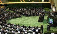 نائب برلماني إيرانى : 230 شخصاً قُتلوا فة احتجاجات نوفمبر الماضى