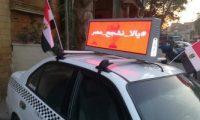 محافظة القاهرة تسمح للتاكسى الأبيض بتعليق شاشات إعلانية مقابل رسوم