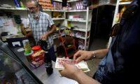 الجزائر تتخلى «نهائيا» عن طبع العملة المحلية لتمويل الاقتصاد