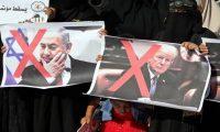 تمثيل ضعيف لمؤتمر البحرين رغم حضور صهر ترامب