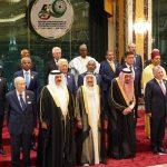 """قمة مكة الإسلامية تطالب بيوم لمناهضة """"الإسلاموفوبيا"""