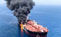 ناشيونال إنترست: لا يمكن لأمريكا تحمل تكلفة حماية الخليج