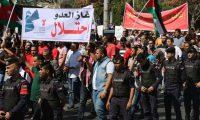 إسرائيل اليوم: اتفاق الغاز ولعبة الأردن المزدوجة مع إسرائيل