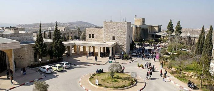 إسرائيل تطرد المحاضِرين الأجانب من الجامعات الفلسطينية في الضفة