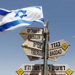 """إسرائيل تتهم قاصرا من سكان القدس بالتخابر لصالح """"حماس"""""""