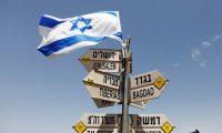 إسرائيل تستقبل صحفيين عراقيين وسعوديين