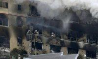 """حريق """"متعمد"""" داخل ستوديو في اليابان"""