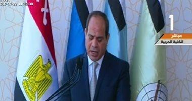 الرئيس السيسي: نتطلع لتطوير علاقات الصداقة المتميزة بين مصر وألمانيا