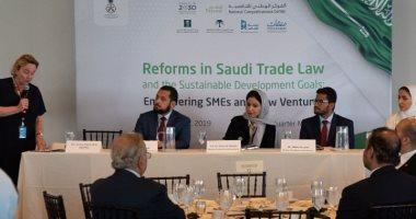 السعودية تستعرض إصلاحاتها الاقتصادية فى الأمم المتحدة