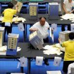استطلاع: الكتلة الحاكمة فى اليابان ستحتفظ بالأغلبية بمجلس المستشارين