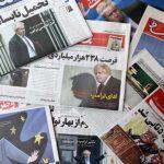 """جونسون أو """"ترامب البريطاني"""" يحتل عناوين الصحف الإيرانية"""