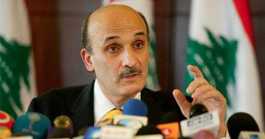 حزب القوات اللبنانية: مواجهة إسرائيل مهمة الدولة وحدها.. ولسنا ضعفاء عسكريا