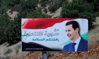 """الدفاع الروسية: نحذر من هروب مسلحي """"داعش"""" المحتجزين لدى قوات سوريا الديمقراطية"""