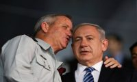 حزب جانتس يرفض المشاركة في حكومة وحدة يقودها نتنياهو
