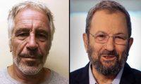 ديلي ميل: زيارة إيهود باراك متخفي لثري يهودي في نيويورك تثير الضجة في إسرائيل