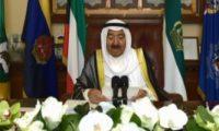 الشيخ صباح الأحمد: لا حماية للفاسد والكويت دولة مؤسسات