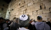 دراسة: إسرائيل مقيدة دينيا مثل إيران والسعودية