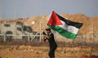 إطلاق صاروخ من قطاع غزة باتجاه إسرائيل