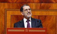 """المغرب تؤكد دعمها للرسالة الحضارية لمنظمة """"إيسيسكو"""""""