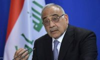 فيديو مسرب من اجتماع سري لرئيس وزراء العراق: «نريد الإعلام يطبل للقبض على مسؤولين لامتصاص الغضب»