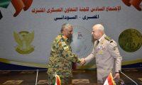 لقاء عسكري بين أركان حرب جيشي مصر والسودان في القاهرة