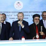 أردوغان يضع حجر الأساس لأول كنيسة للسريان الأرثوذوكس بإسطنبول