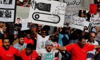 """البرلمان الأردني يكشف عن تفاصيل جديدة حول """"صفقة"""" الغاز مع إسرائيل"""