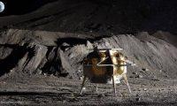 """مسبار بيرجرين أول هبوط أمريكي على القمر منذ """"أبولو"""""""
