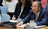 الصين: لا نهتم بمفاوضات ثلاثية للرقابة على التسلح