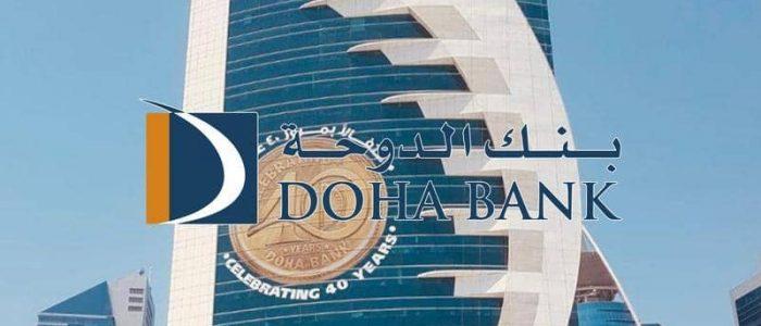 التايمز: بنك الدوحة حول مبالغ مالية لجماعة إرهابية في سوريا