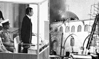 50 عاماً على إحراق الأقصى.. فكرة نشأت بـ«كنيسة الرب» في كاليفورنيا ونفذها أسترالي، والهدف: خروج المسيح!