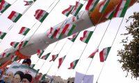 إيران تفكك أكبر عصابة لتجارة المخدرات في البلاد